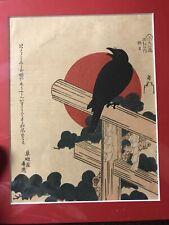 "Antique Wood Block by Yashima Gakutei (1815-1852) Art 9X11 ""Crow on Shrine Gate"""
