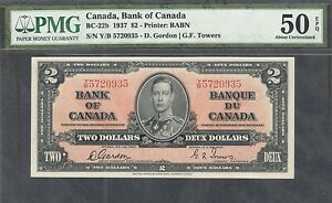 1937 $2.00 BC-22b PMG AU-50 EPQ * HIGH Grade BEAUTY George VI Canada Two Dollars