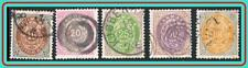 DENMARK 1875-79 NUMERALS-all INVERTED FRAME !!!  SC#30b-34b used CV$192.00