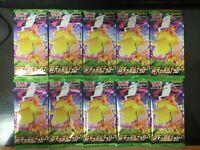 10X Pokemon Japanese Astonishing Volt Tackle Sealed Booster Packs US SELLER