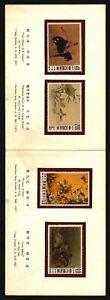 1960 official folder Republic of CHina Taiwan ancient paintings Horse bird Art
