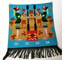 Vintage Woven Tapestry Wall Hanging South Central American Ethnic Folk Art 19x22