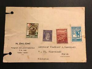 1945 TURKEY to BULGARIA Postcard