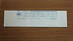 Israel IDF Driving License