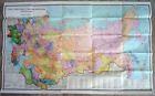 MAP OF USSR, SOVIET UNION, 27 x 45 INCHES, WITH CARDBOARD FOLDER, 1990