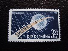 ROUMANIE - timbre yvert et tellier aerien n° 87 n** (C5) stamp romania (R)