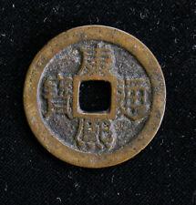 1667-1689 China Yunnan Province 1 Cash Kangxi FD# 2270 scarce