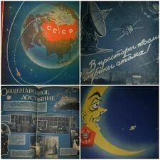 Russian Soviet Radio  magazine 1960 Space Belka Strelka TV schemes tech info