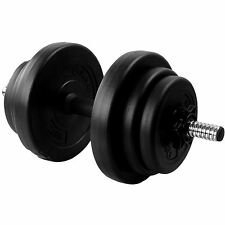 Unbranded Adjustable Dumbbells