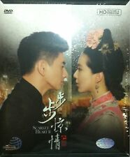 Chinese Drama Scarlet Heart 2 Complete DVD Series ENGLISH SUB - BRAND NEW