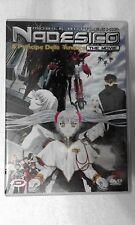 DVD ANIME USED MOBILE BATTLESHIP NADESICO THE MOVIE : IL PRINCIPE DELLE TENEBRE
