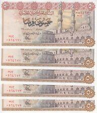 EGYPT 25 PT 1969 P-42 SIG//NAZMI #13 UNC *//*