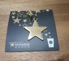 Starbucks 2018 China Christmas Star Stainless Steel Keychain