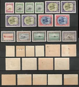 GREENLAND 1945 'AMERICAN ISSUE' DEFINITIVES LOT (HM) (REF:H1165)