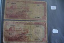 ANCIEN BILLET RARE -  LIVRE LIBANAISE 1952/64 - ETAT COURANT - ACHAT UNITAIRE