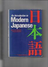An Introduction to Modern Japanese by Osamu Mizutani & Nobuko Mizutani 1984 PB