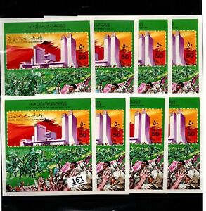 /// 8X LIBYA - MNH - ARCHIECTURE - PEOPLE - REVOLUTION - 1979