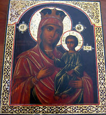 LARGE ANTIQUE ORTHODOX RUSSIAN ICON MOTHER OF GOD DELIVERANCE OF PAIN SUFFERING