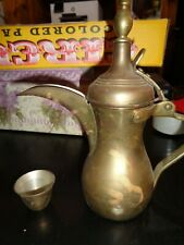 Old Vintage Islamic Turkish Style Copper/Brass Teapot/Pitcher w/small cup