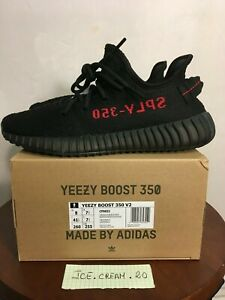 Adidas Yeezy Boost 350 V2 Black Red Bred US 8 / UK 7.5 / EU 41 1/3 - CP9652