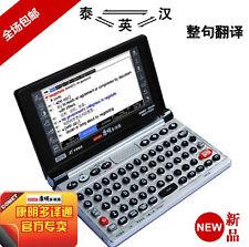 COMET V5-TH Thai English Chinese 3 Language Talking Dictionary Translator