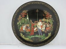 Russian Legends 7th The Priest And His Servant Balda Collector's Plate Coa