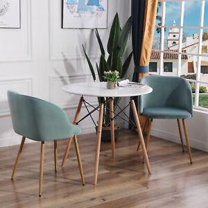 2er Set Retro Design Stuhl Polstersessel Samt Lounge Sessel Fernsehsessel,Grün