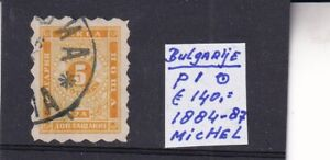 0514  Bulgaria 1884/87 postage due p  1  nice stamp see scan