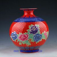 Chinese Pastel Colorful Painted Flower Vase W Qing Dynasty Qianlong Mark