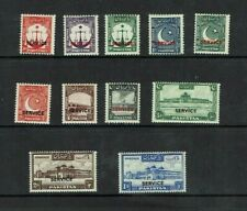 Pakistan: 1948, definitive stamps overprinted 'Service' , set to 2R, MLH