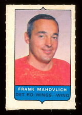 1969-70 OPC O-PEE-CHEE MINI 4 in1 FRANK MAHOVLICH RED WINGS EX-NM STAMP Sticker