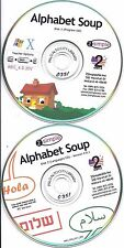 Alphabet Soup CD by 2SimpleUSA (Children kids learn letters words vocabulary)
