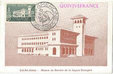 CPL140 -  CAMERONE 1956 - SIDI-BEL-ABBES - MAISON DE RETRAITE  LEGION ETRANGERE