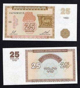 Armenia - 25 Dram 1993 Fds / UNC A-01