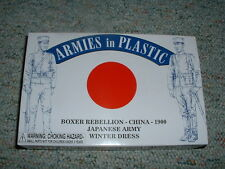 Armies in Plastic 1/32 54mm Box# 5614 Boxer Rebellion Japanese Army winter dress