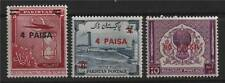 Pakistan 1968 Definitive overprints SG262/4 MNH