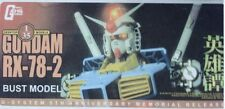 RARE G System 1/35 Gundam RX-78-2 Bust Model Resin Kit (Unbuilt)