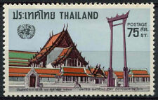 Thailand Postage Stamps