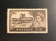 1955 2/6d Waterlow / St Edward Crown Wmk / Vlmm /