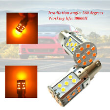 2× No Hyper Flash 21W Amber 7507 1156 LED Bulb Turn Signal Brake running Light