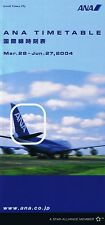 ANA All Nippon Airways Timetable  March 28, 2004 =