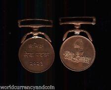 NEPAL BS2023 LATE KING MAHENDRA SAINIK SEVA SCARCE NEPALESE MEDAL