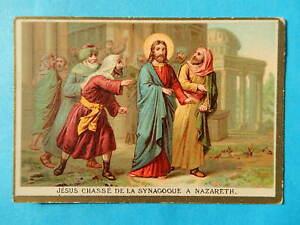 IMAGE PIEUSE HOLY CARD  JESUS CHASSE DE LA SYNAGOGUE  BONNE PRESSE