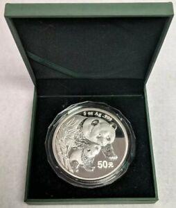2004 China 5 oz Proof Silver Panda 50 Yuan with Original Box