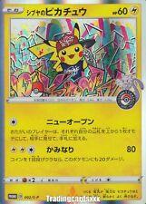 Pokémon - Shibuya's Pikachu : 002/S-P