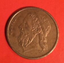 50 eaahnikh ahmokpatia  1988  coin money