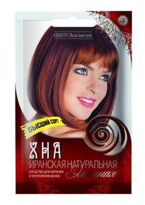 Henna Pulver Farblos Pflanzlich Haarpflege Хна 25 g