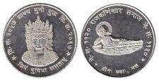 NEPAL TIBET SHAKYA MUNI RARE Crowned BUDDHA GOOD LUCK TOKEN COIN UNC scarce