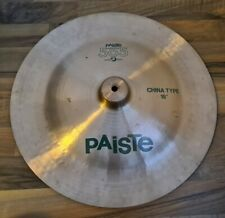 More details for paiste 505 green logo 18