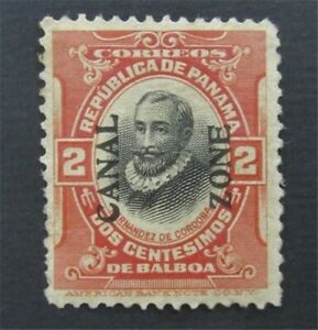 nystamps US Canal Zone Stamp # 53 Mint OG H $110   S17y854